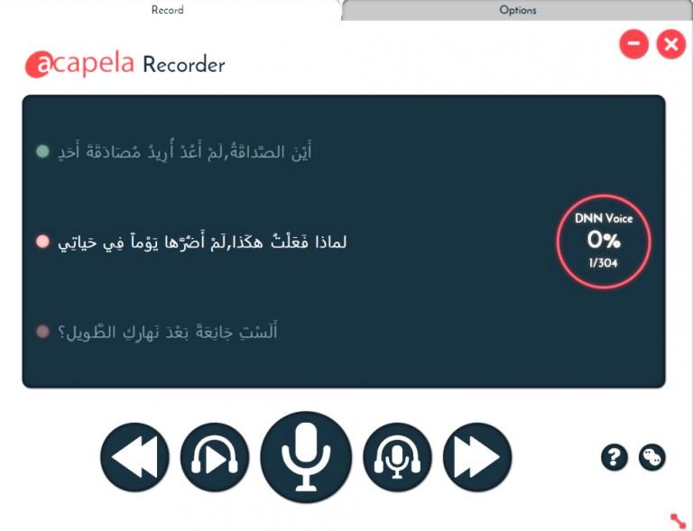 Acapela-my-own-voice-Arabic